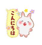 ふきだし☆うさっぴ(個別スタンプ:02)