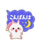 ふきだし☆うさっぴ(個別スタンプ:03)