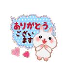ふきだし☆うさっぴ(個別スタンプ:04)