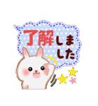 ふきだし☆うさっぴ(個別スタンプ:05)