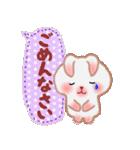 ふきだし☆うさっぴ(個別スタンプ:06)
