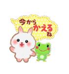 ふきだし☆うさっぴ(個別スタンプ:09)
