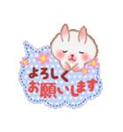 ふきだし☆うさっぴ(個別スタンプ:13)