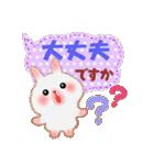 ふきだし☆うさっぴ(個別スタンプ:15)