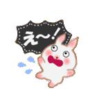 ふきだし☆うさっぴ(個別スタンプ:17)
