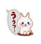 ふきだし☆うさっぴ(個別スタンプ:20)