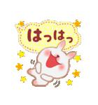 ふきだし☆うさっぴ(個別スタンプ:22)