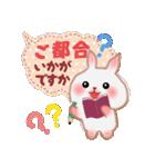 ふきだし☆うさっぴ(個別スタンプ:25)
