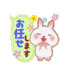 ふきだし☆うさっぴ(個別スタンプ:26)