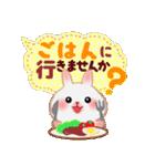 ふきだし☆うさっぴ(個別スタンプ:27)