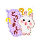 ふきだし☆うさっぴ(個別スタンプ:28)