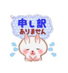 ふきだし☆うさっぴ(個別スタンプ:31)