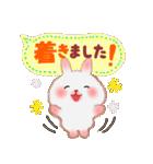 ふきだし☆うさっぴ(個別スタンプ:34)