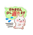 ふきだし☆うさっぴ(個別スタンプ:35)