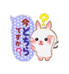 ふきだし☆うさっぴ(個別スタンプ:36)