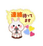 ふきだし☆うさっぴ(個別スタンプ:37)