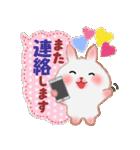 ふきだし☆うさっぴ(個別スタンプ:38)