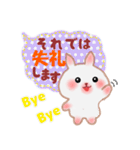 ふきだし☆うさっぴ(個別スタンプ:39)