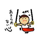 おちゃめん大会(個別スタンプ:02)