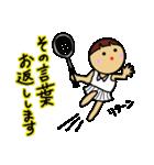 おちゃめん大会(個別スタンプ:04)