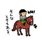 おちゃめん大会(個別スタンプ:05)