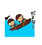 おちゃめん大会(個別スタンプ:06)