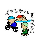 おちゃめん大会(個別スタンプ:08)