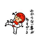 おちゃめん大会(個別スタンプ:09)