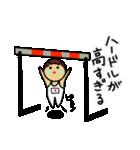 おちゃめん大会(個別スタンプ:10)