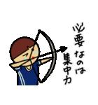 おちゃめん大会(個別スタンプ:25)