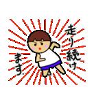 おちゃめん大会(個別スタンプ:40)