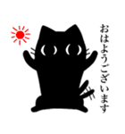黒ねこ☆小梅のぶな~んなスタンプ2(個別スタンプ:01)