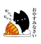 黒ねこ☆小梅のぶな~んなスタンプ2(個別スタンプ:03)