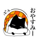 黒ねこ☆小梅のぶな~んなスタンプ2(個別スタンプ:04)