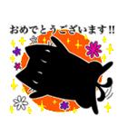 黒ねこ☆小梅のぶな~んなスタンプ2(個別スタンプ:05)