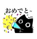 黒ねこ☆小梅のぶな~んなスタンプ2(個別スタンプ:06)