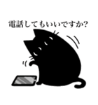 黒ねこ☆小梅のぶな~んなスタンプ2(個別スタンプ:08)