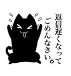 黒ねこ☆小梅のぶな~んなスタンプ2(個別スタンプ:14)