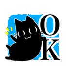 黒ねこ☆小梅のぶな~んなスタンプ2(個別スタンプ:17)