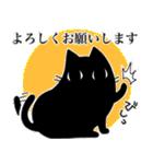 黒ねこ☆小梅のぶな~んなスタンプ2(個別スタンプ:20)