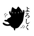 黒ねこ☆小梅のぶな~んなスタンプ2(個別スタンプ:21)
