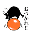 黒ねこ☆小梅のぶな~んなスタンプ2(個別スタンプ:23)