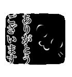 黒ねこ☆小梅のぶな~んなスタンプ2(個別スタンプ:24)
