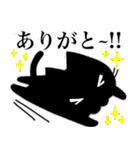 黒ねこ☆小梅のぶな~んなスタンプ2(個別スタンプ:26)