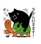 黒ねこ☆小梅のぶな~んなスタンプ2(個別スタンプ:27)