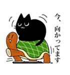 黒ねこ☆小梅のぶな~んなスタンプ2(個別スタンプ:28)