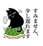 黒ねこ☆小梅のぶな~んなスタンプ2(個別スタンプ:29)