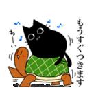 黒ねこ☆小梅のぶな~んなスタンプ2(個別スタンプ:30)