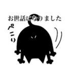 黒ねこ☆小梅のぶな~んなスタンプ2(個別スタンプ:36)