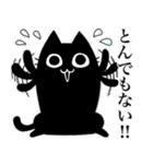 黒ねこ☆小梅のぶな~んなスタンプ2(個別スタンプ:37)
